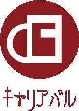 ロゴ - キャリアバル